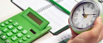 Досрочно погашаете кредит? Имеете право на возврат страховой премии!