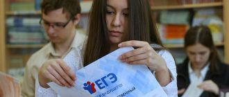 Поощрительная выплата учителям за воспитание учеников, получивших 100 баллов на ЕГЭ