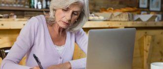 Как изменится размер пенсии работающего пенсионера после увольнения