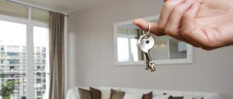 Оставлю сыну/дочери квартиру для сдачи в аренду! Почему это плохое наследство?