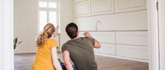 Как сделать так, чтобы очередь на бесплатную квартиру двигалась быстрее?