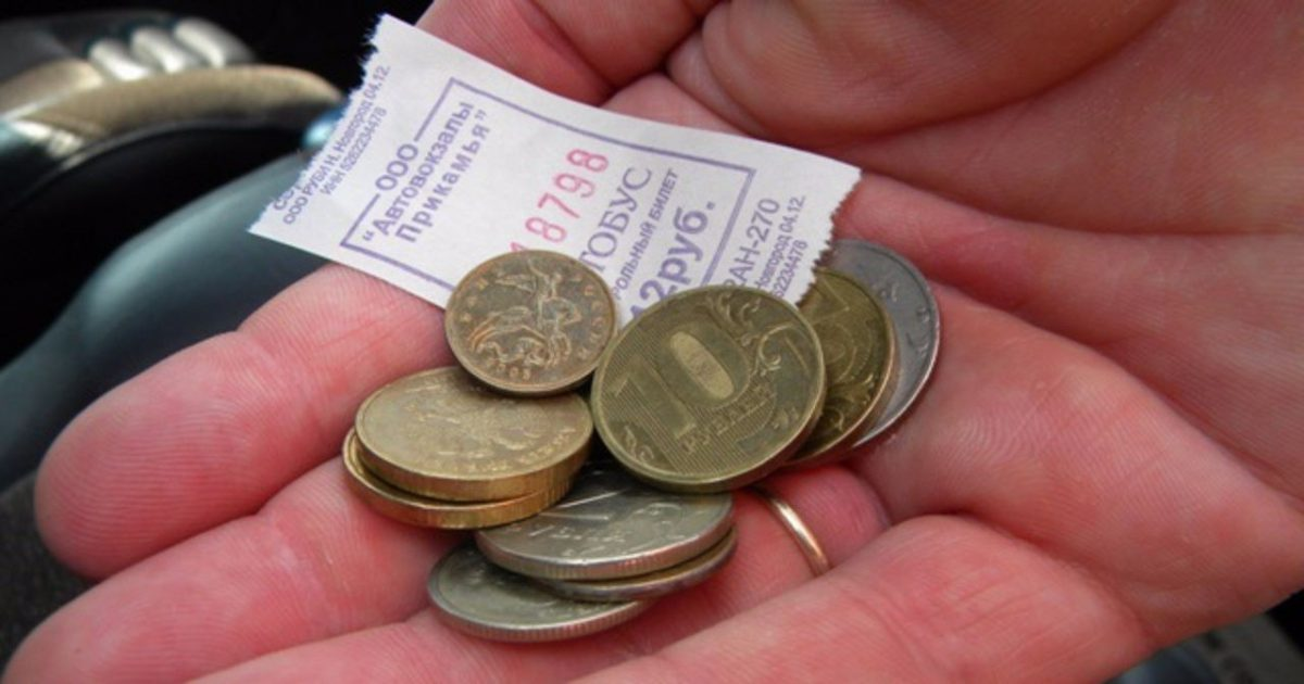 Есть ежеквартальная компенсация за проезд. Лишает ли это права на социальную карту?