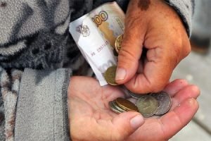 Найдена причина, по которой пенсионеры в последнее время получают маленькую пенсию (искусственное занижение)