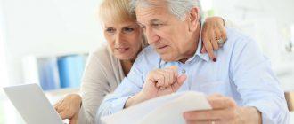 Стал известен полный перечень периодов, которые не учитываются при назначении пенсии