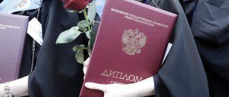 """500 000 рублей в """"подарок"""" за получение диплома и большие стипендии - что пообещали студентам российских ВУЗов"""