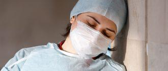"""А вы слышали о """"коронавирусной"""" доплате к заработной плате? Проверьте, может, вы имеете на нее право"""