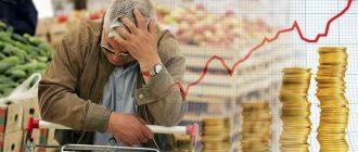 Обычных россиян в скором времени ждут огромные убытки (не всех)