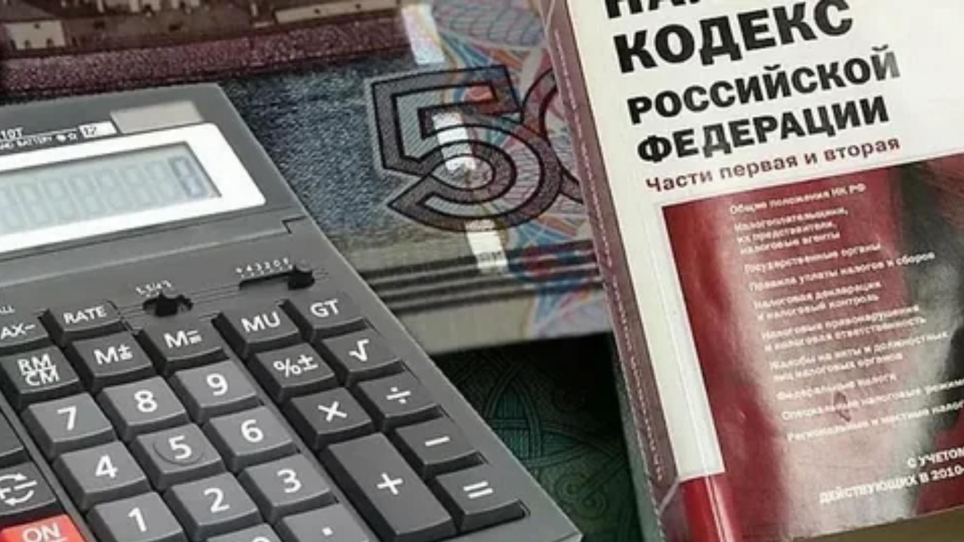 ФНС теперь будет назначать выплаты и льготы малоимущим без их заявлений