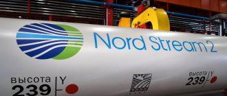 """США шантажируют немецкие компании ради закрытия """"Северного потока-2"""""""