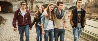 Антикризисное пособие каждому подростку от 16 до 17 лет