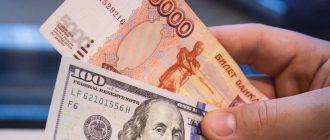 Эксперт: Покупать рубль против доллара очень рискованно