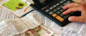 Субсидию на ЖКХ можно будет получить, только если расходуется не менее 22% доходов