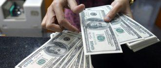 Какие проблемы ждут россиян, купивших доллары - рассказывает юрист