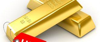 НДС на золото может быть отменен