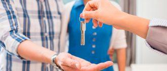 Патент или НДФЛ? Как законно сдавать квартиру и при этом платить меньше налогов