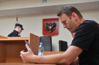 Как арест Навального повлиял на бюджетные расходы?